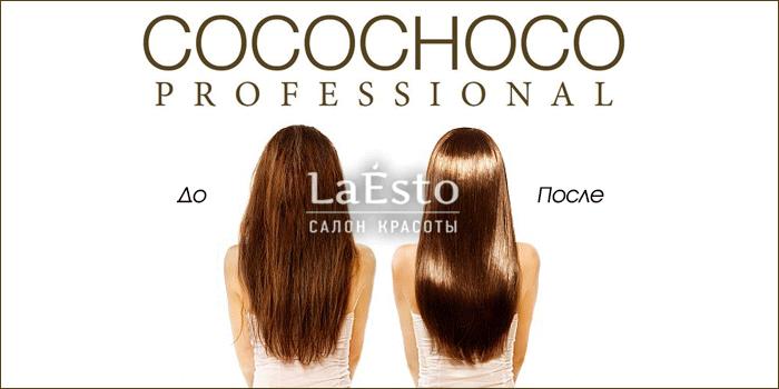 Кератиновое выпрямление волос Coco Choco