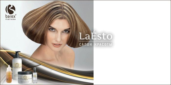 Биоламинирование волос Barex
